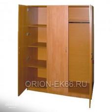 Шкаф комбинированный трехстворчатый для одежды ШГ 84,3