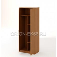 Шкаф комбинированный для одежды ШГ 84,4