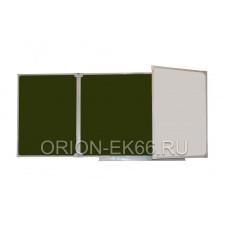 Доска ТРЕХЭЛЕМЕНТНАЯ аудиторная магнитная для письма маркером (белая) и  мелом (зеленая )